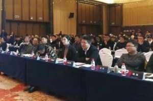 2018河南·长葛卫浴发展高峰论坛盛大举行盘锦
